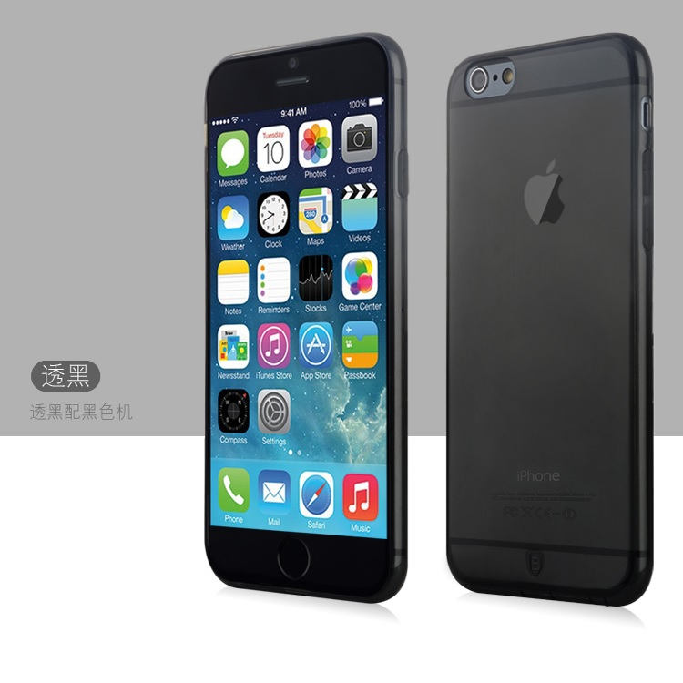 ... Baseus Simple Ultra-Thin TPU Case for iPhone 6 Plus - Black - 2 ... b4dfae830821
