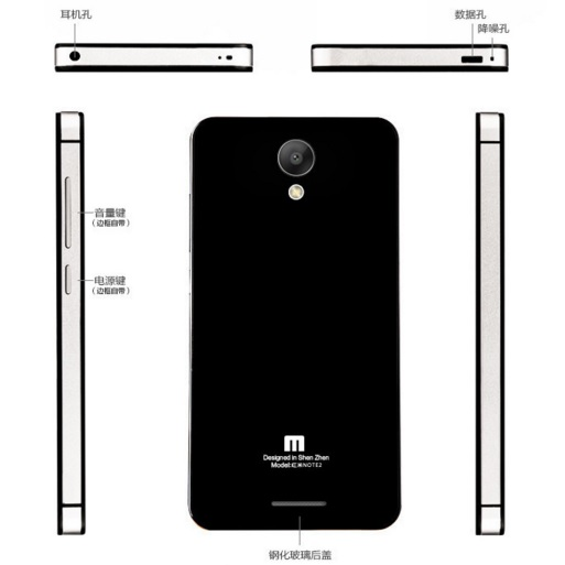 ... Aluminium Tempered Glass Hard Case for Xiaomi Redmi Note 2 - Black/Silver - 6 ...