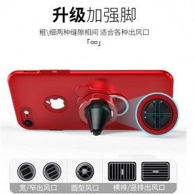 Hardcase 3 in 1 Magnetic iRing & Car Air Vent Holder for iPhone 7/8 Plus - Red - 7