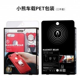 Hardcase 3 in 1 Magnetic iRing & Car Air Vent Holder for iPhone 7/8 Plus - Red - 10