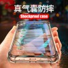 Transparent Crystal Shockproof Softcase For Xiaomi 8 - Transparent