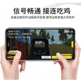 Tempered Glass Case for Xiaomi Mi 8 SE - White - 2