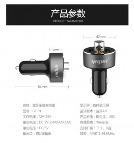 Yopin Bluetooth FM Transmitter Handsfree dengan USB Car Charger 2 Port 3.1A - GC-11 - Black - 4