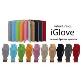 iGlove Sarung Tangan Touch Screen Untuk Smartphones & Tablet - Brown - 3