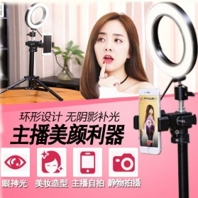 TaffSTUDIO Lampu Halo Ring Light LED Kamera 16CM with Long Tripod 50CM + Smartphone Holder - EL940008A - White - 2