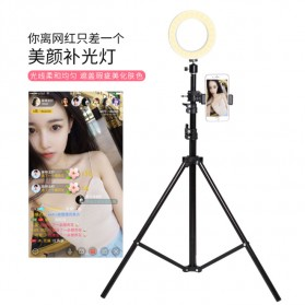 TaffSTUDIO Lampu Halo Ring Light LED Kamera 16CM with Long Tripod 2.1M + Smartphone Holder - EL940008A - White - 4