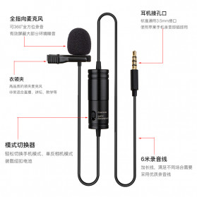 ONLENY Lavalier Video Recording Microphone Clip Portable 3.5mm - MY-M1 - Black - 9