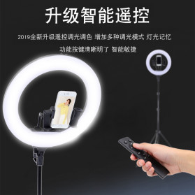 YUNGNUO Lampu Halo Ring Light LED Kamera Wireless 360 LED 40W 14 Inch with 3xSmartphone Holder + Tripod 2M - JY-360B - White - 6