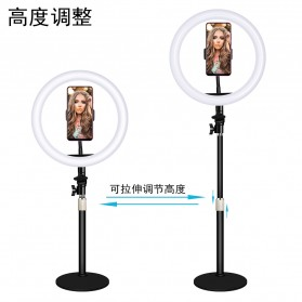 JLAMP Lampu Halo Ring Light LED Selfie 10 Inch with Monopod + Smartphone Holder- JP215 - Black - 4
