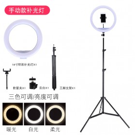 YUNGNUO Lampu Halo Ring Light LED Kamera Wired 192 LED 15W 13 Inch with 1xSmartphone Holder + Tripod - JY-340A - White - 2
