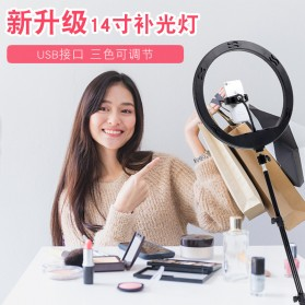 YUNGNUO Lampu Halo Ring Light LED Kamera Wired 192 LED 15W 13 Inch with 1xSmartphone Holder + Tripod - JY-340A - White - 3