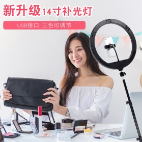 YUNGNUO Lampu Halo Ring Light LED Kamera Wired 192 LED 15W 13 Inch with 1xSmartphone Holder + Tripod - JY-340A - White - 4