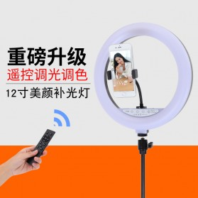 YUNGNUO Lampu Halo Ring Light LED Kamera Wired 192 LED 30W 12 Inch with 1xSmartphone Holder + Remote + Tripod - JY-30A - White