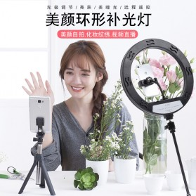 YUNGNUO Lampu Halo Ring Light LED Kamera Wired 192 LED 30W 12 Inch with 1xSmartphone Holder + Remote + Tripod - JY-30A - White - 3