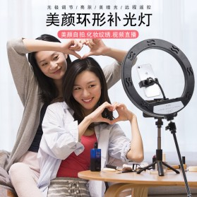 YUNGNUO Lampu Halo Ring Light LED Kamera Wired 192 LED 30W 12 Inch with 1xSmartphone Holder + Remote + Tripod - JY-30A - White - 4