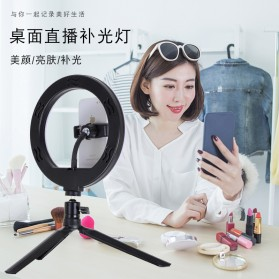 YUNGNUO Lampu Halo Ring Light LED Kamera Wired 90 LED 8-10W 8 Inch with 1xSmartphone Holder + Mini Tripod - JY-256 - White