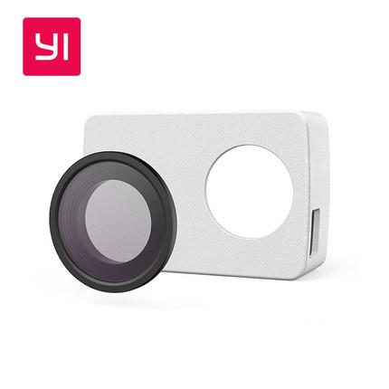Xiaomi Lensa Proteksi Amp Casing Kulit Untuk Xiaomi Yi 2 4k