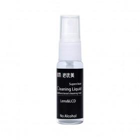 BUBM 5 in 1 Cleaning Kit Pembersih Layar LCD Smartphone Laptop Lensa Kamera - STD-FIVE (ORIGINAL) - 5