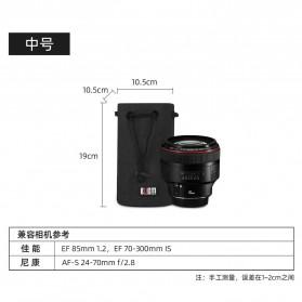 BUBM Tas Lensa Kamera DSLR Lens Bag Size M - JTY - Black - 6