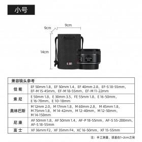 BUBM Tas Lensa Kamera DSLR Lens Bag Size S - JTY - Black - 6