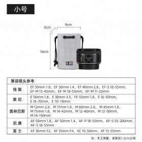 BUBM Tas Lensa Kamera DSLR Lens Bag Size S - JTY - Gray - 6