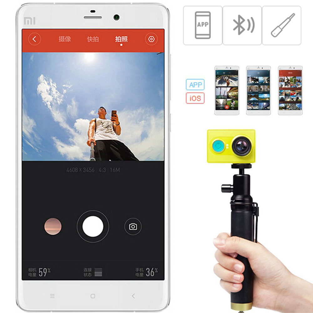 xiaomi yi selfie stick monopod with bluetooth remote for. Black Bedroom Furniture Sets. Home Design Ideas