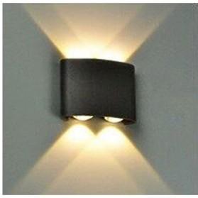JJD Lampu Hias Dinding LED Minimalis Aluminium 4W 4 LED Warm White - B053 - Black