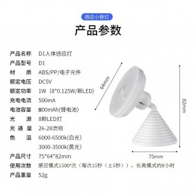 KINGOFFER Lampu LED Mini Tempel Motion Sensor - GY11 - White - 6