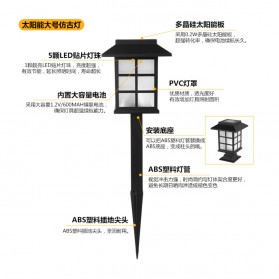 AIFENG Lampu Taman Solar Panel Garden Decoration Ground Plug Cold White Light - EM320 - Black - 5