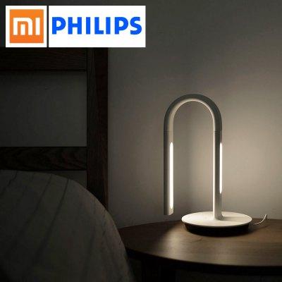 Xiaomi Philips Eyecare Smart Led Lamp 2 White
