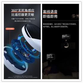 BASEUS Lampu Tidur Pintar LED Plug in Night Light 3500K - DGBS-02 - White/Black - 5
