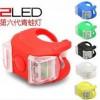 Bicycle Frog Light Silicone LED Mountain Bike Flashlight 2 pcs - Red