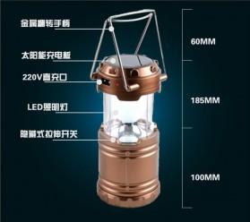 Lampu Lantera Emergency Tenaga Solar 12W - G-85 - Brown - 4
