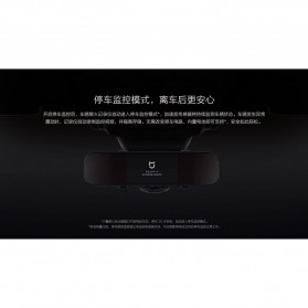 Xiaomi Mijia Rearview Mirror Kaca Spion Kamera DVR 1080P - MJHSJJLY01BY - Black - 9