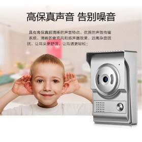 Kamera Pintu Intercom Doorbell LCD Monitor - SF518 - Silver - 3