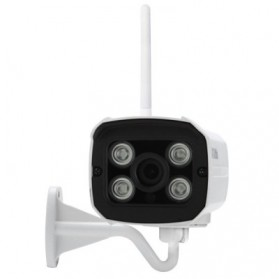 ESCAM Brick QD300 WiFi Waterproof Bullet Wireless IP Camera CCTV 1/4 Inch 1MP CMOS 720P - White - 3