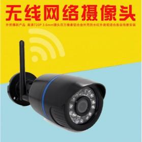 Waterproof Wireless IP Camera CCTV HD 960P 1.3MP - Black - 5