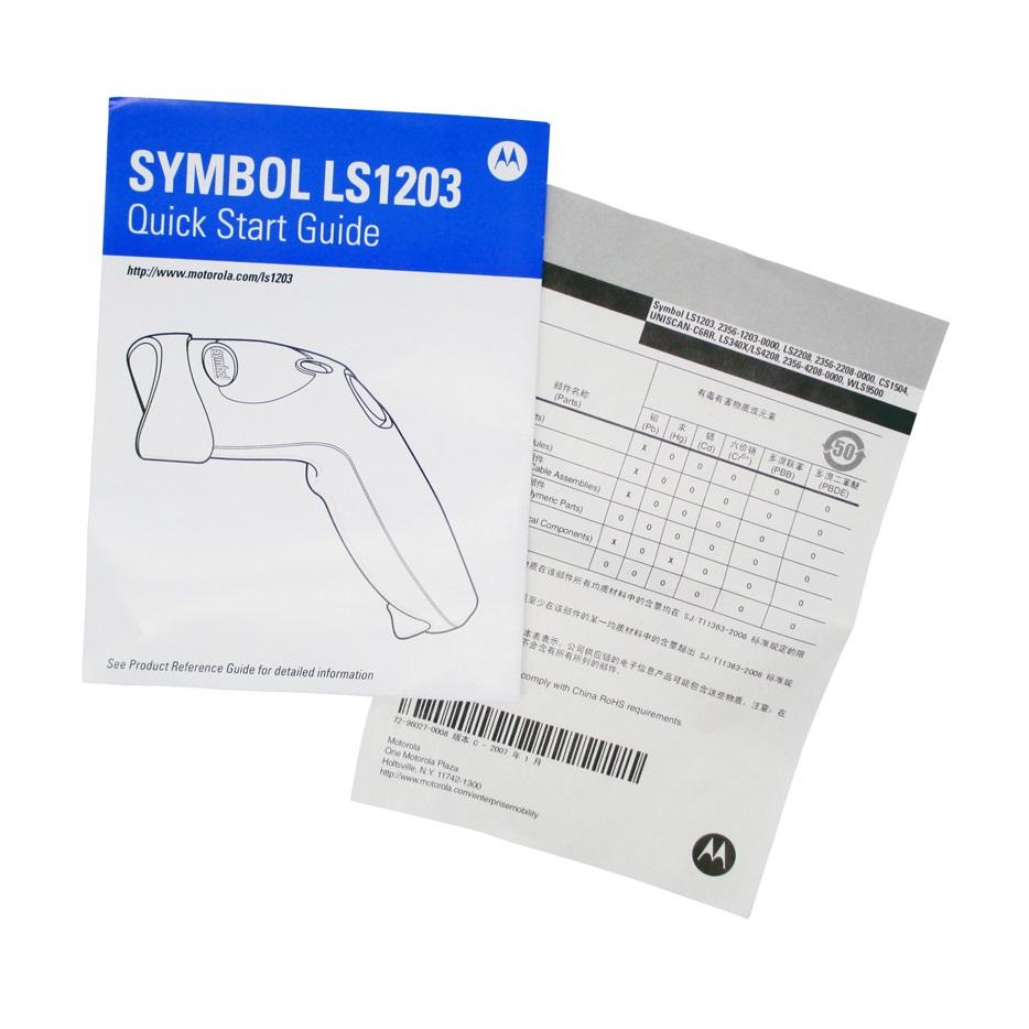 Motorola Symbol Barcode Scanner - LS1203 - Gray