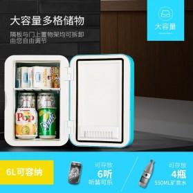 Hyundai Kulkas Mobil Mini Home Dual Use Cooler Warmer Portable Refrigerator 6L - HD-6L - Blue - 2