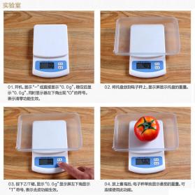 VKTECH Timbangan Dapur Mini Digital Scale 2000g 0.1g - KS-186 - White - 4