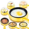 Rice Cooker - Keythemelife Panci Elektrik Pancake Egg Boiler Frying Pan - DY0543 - Yellow