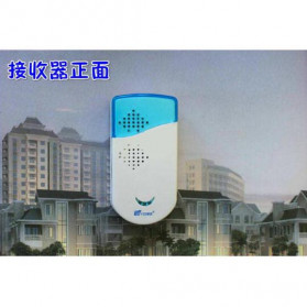 V-ZORR Bell Pintu Wireless Doorbell 32 Tunes 1 PCS Receiver - A-813 - White - 7