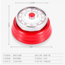 Cucina Countdown Timer Dapur Masak Mechanical Cooking Alarm - T06 - Red - 10