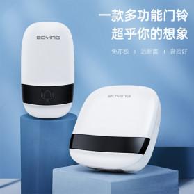 Boying Bell Pintu Digital Wireless Doorbell Touch Music Long Distance - B815 - White - 2