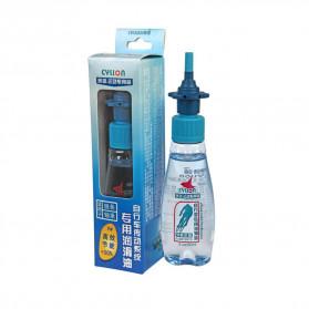 CYLION Pelumas Rantai Sepeda Bike Chain Lubricant Oil 60ml - HF02475 - Blue - 10
