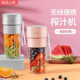 ANKALE Blender Buah Mini Portable Juicer Cup 300ml - PA-G01 - Pink