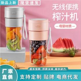 ANKALE Blender Buah Mini Portable Juicer Cup 300ml - PA-G01 - Pink - 3