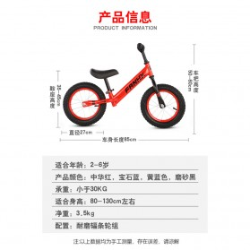 Sepeda Keseimbangan Anak Balance Bike Plus - FX01 - Red - 10