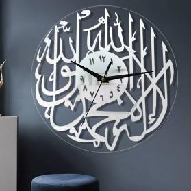 LUKENI Jam Dinding Bulat Quartz Dzikir Islam Decor 30CM - N939 - Silver