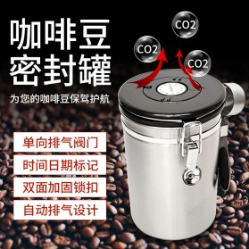 DreameHouse Toples Penyimpanan Kedap Udara Sealed Tank Storage Container Moisture-proof Coffee Bean 1.8L - MSS19 - Silver
